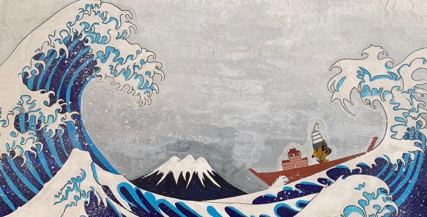 Tsugaru-ben (津軽弁)