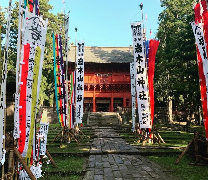 Iwaki Shrine (岩木山神社)