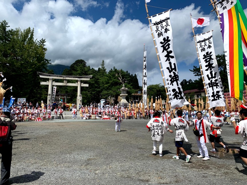 Oyama Sankei (お山参詣)