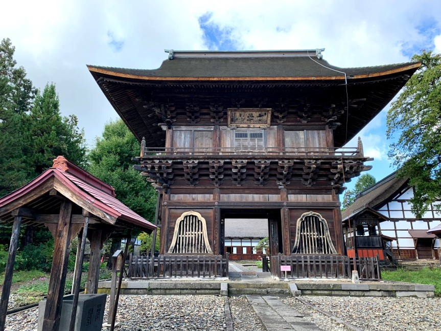 How to VisitTemples