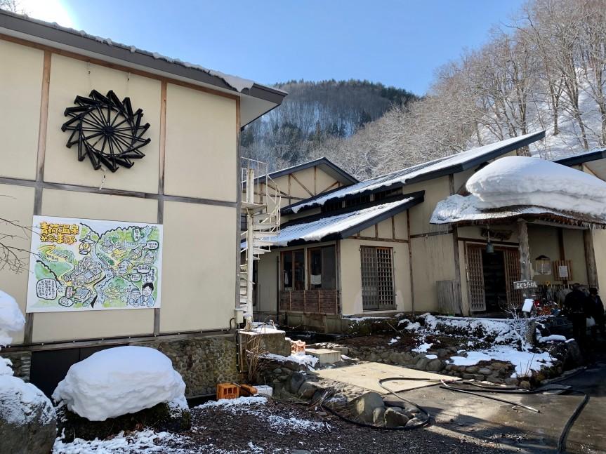 Lamp no Yado, Aoni Onsenランプの宿青荷温泉