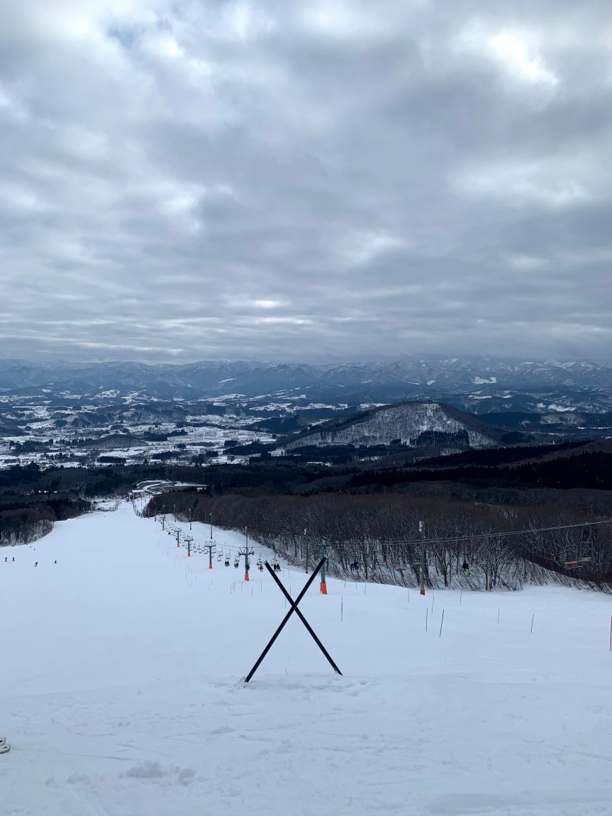 Skiing In Japanese