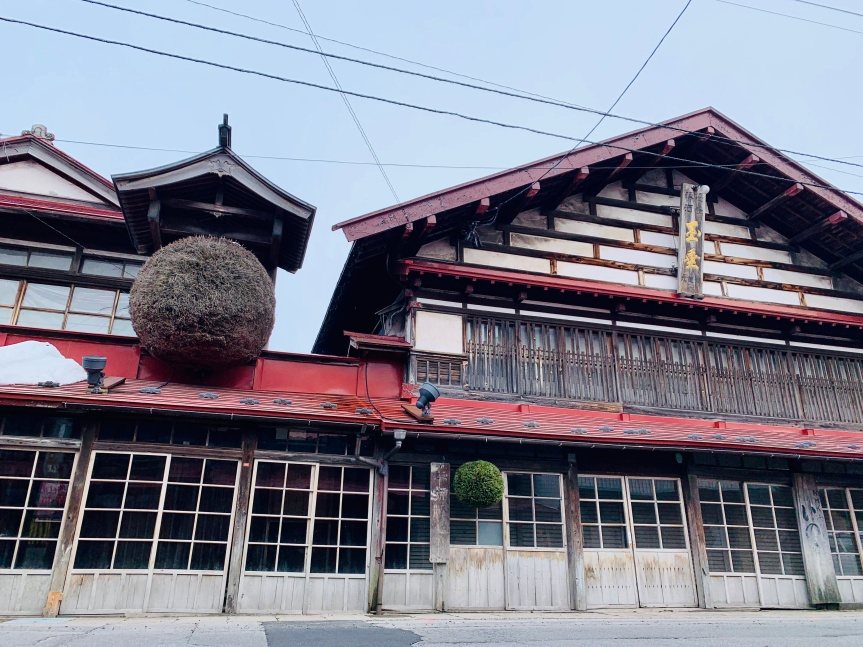 Kuroishi 黒石市