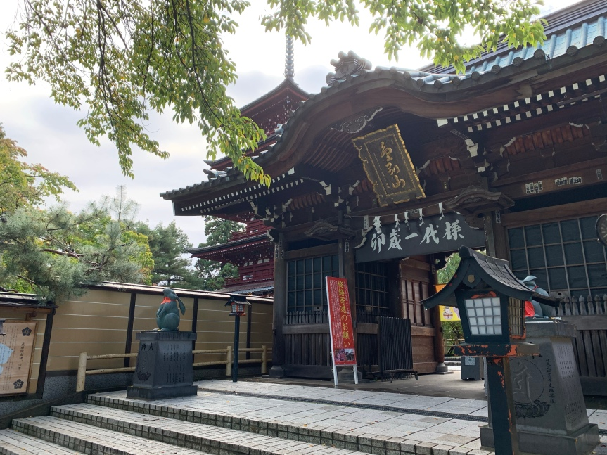 The Five-Storied Pagoda at Saishoin最勝院五重塔