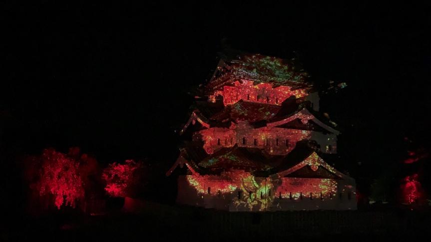 Hirosaki Autumn Festival